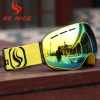 Buy cheap Winter Cycling Mirror Snow Ski Goggles For Low Light Conditions With PC Lens from wholesalers
