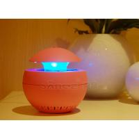 Buy cheap LED Mosquito Killer (SQ-K31) from wholesalers