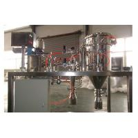 Buy cheap High Effect Grinding Pulverizer Machine / Grinder Milling Machine For Pharmaceutical Industry from wholesalers