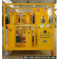 Buy cheap Vacuum Treatment Lubricating Oil Filter Frame Type With Mobile Wheels Industrial from wholesalers