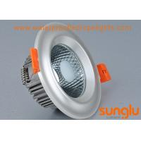 Buy cheap 7W Plated COB LED Surface Mount Downlight Pearl Silver Color With Convex from wholesalers