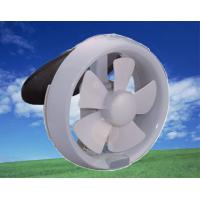 Buy cheap ventilating fan from wholesalers