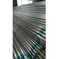 Buy cheap Building Materials Galvanized Round Steel Pipe /Pre Galvanized Steel Welded Pipe from wholesalers
