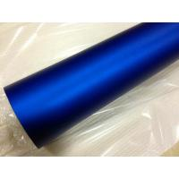 Buy cheap printing PVC self adhesive waterproof vinyl rolls Chrome vinyl wrap for cars from wholesalers