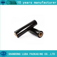Buy cheap Custom Lamination Roll film for automatic packaging machine, printed packaging cling wrap from wholesalers