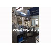 Buy cheap Fat Emulsion Vacuum Emulsifying Machine HMI Control Stainless Steel 316L Material from wholesalers