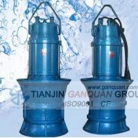 Buy cheap Axial Pump(Submersible pump) from wholesalers