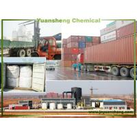 Buy cheap Calcium lignosulphonate Supplier from wholesalers