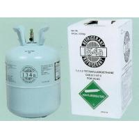 Buy cheap r134 a  refrigerant gas from wholesalers