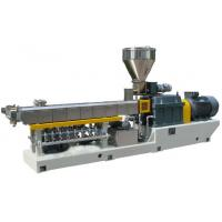 Buy cheap Wear resistant double screw extruder sheet screw barrel product