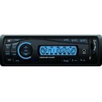 Buy cheap CL-889 Deckless Car MP3 Radio USB/SD Player Detachable Panel from wholesalers