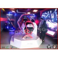 Buy cheap VR Car Racing Virtual Reality Simulator Speed Arcade Play F1 Fast Driving 3D Motion Simulator from wholesalers