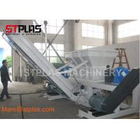 Buy cheap cheap automatic Shredded plastic machine/Waste wood shredder manufacturer price from wholesalers