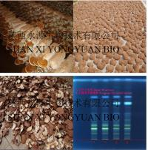 Buy cheap reishi mushroom series:  extract,  Shell-broken Reishi Spore powder, Reishi slices, bonsai from wholesalers