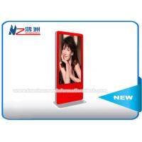 Buy cheap 42 IR Touch Screen Ticketing Vending Machine , Train / Parking Ticket Vending Machine from wholesalers