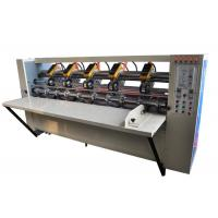 Buy cheap Carton Box Use Thin Blade Slitter Scorer Machine With Automatic Sharpening Blades from wholesalers