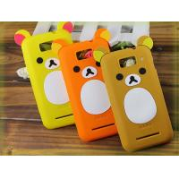 Buy cheap Fashion silicone phone case from wholesalers