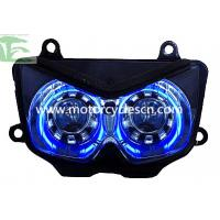 Buy cheap Motorcycle Parts 08-12KAWASAKI-NINNJA ZX250R Head Light HID Drag Racing Original Head Ligh from wholesalers