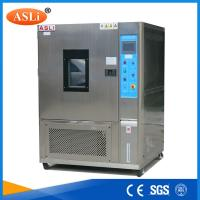 Buy cheap AC220V Single phase Power Environmental test chamber for lab testing from wholesalers