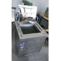 Buy cheap Golf Club Sonic Machine Large Ultrasonic Cleaning Tank 49L 40KHZ Noise Reduction from wholesalers