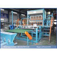 Buy cheap Automatic Paper Pulp Egg Tray Production Line 2500PCS / H with Drying Line product