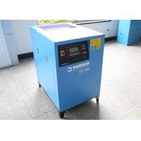 Buy cheap Screw Type Oil Injected Air Compressor VF Motor , 7.5kW 10HP Screw Compressor Oil Type from wholesalers