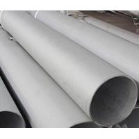 Buy cheap Duplex 2205 S31803 Cold Drawn / Rolled Seamless Stainless Steel Pipe 0.6mm - 60mm from wholesalers