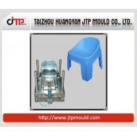 Buy cheap plastic stool mould from wholesalers