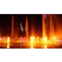 Buy cheap Modern Outdoor Flaming Water Fountain Led Firework Lights Music Dancing Style from wholesalers