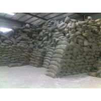 Buy cheap Fertilizer Horticulture Grade Perlite/thermal insulation Expanded perlite/Expanded Perlite manufacturer in China from wholesalers