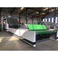 Buy cheap 1300A High speed Automatic Flute laminator machine for cardboard from wholesalers