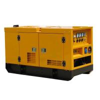 Buy cheap 1250kVA Open Shelves Generating Set (VP1250E) from wholesalers