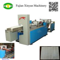 Buy cheap High speed automatic PE film dental bibs napkin paper making machine from wholesalers