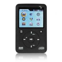 Buy cheap Quran mp4&mp3 player from wholesalers