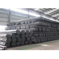 Buy cheap Large Diameter ASTM A106 Gr.B Carbon Seamless Steel Pipe For   Oil And Gas , Building Materials from wholesalers