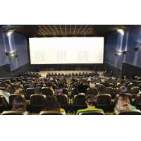 Buy cheap Over Thousands 3D Cinema System Realistic Effect Luxury Chair Splendid from wholesalers