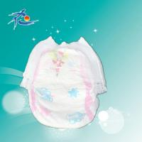 Buy cheap Wholesale Super Absorbent Baby Diaper product