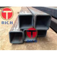 Buy cheap 42 Inch 60 X 60 Square Structural Steel Pipe Mild Steel ERW Pipe Tube Grade S275JR from wholesalers