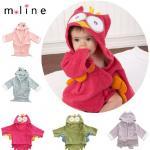 Buy cheap New Hooded Animal modeling Baby Bathrobe/Cartoon Baby Towel/Character kids bath robe from wholesalers