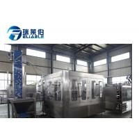 Buy cheap Full - Automatic Rotary Mineral Water Bottle Filling Machine In Germany from wholesalers
