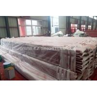Buy cheap Ladder Beam from wholesalers