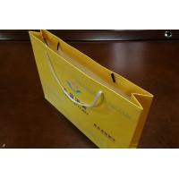 Buy cheap Cloth Use Kraft Paper Gift Bags , Full Color Paper Shopping Bags with Handles from wholesalers