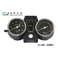 Buy cheap Motorcycle Speedometer product