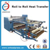 Buy cheap Jiangchuan multifunction digital roller sublimation heat press transfer printing machine(JC-26B) from wholesalers