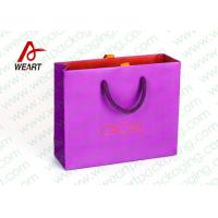 Buy cheap Small Purple Coloured Paper Party Bags With Handles 110 * 50 * 190mm from wholesalers