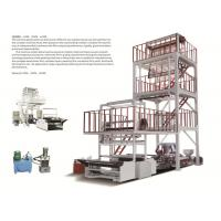 China ABA 2 Layer Film Blowing Machine Efficient For PE Agriculture Polyethylene Film on sale