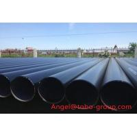 Buy cheap C.S SMLS Pipe 3/4 – SCH.XS – ASTM A106 Gr.B SSAW Pipes carbon steel pipe from wholesalers