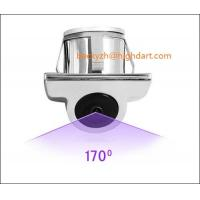 Buy cheap New universal back up camera system korean design wide angle 170 degree 18months warranty product