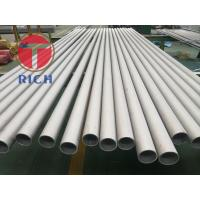 Buy cheap 410 304 Seamless Tube Welded Stainless Steel Tube for Machinery Industry from wholesalers