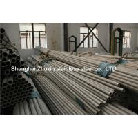Buy cheap 316L Large DN 27mm Steel Tube ASTM AISI thin walled stainless steel tubing from wholesalers